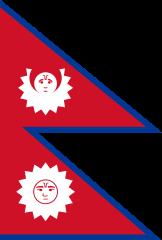 Artigianato Nepalese