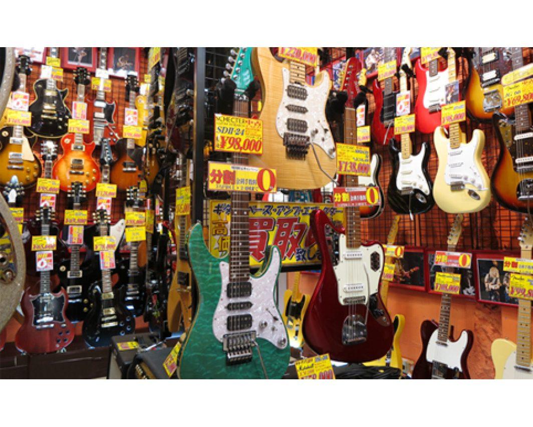 Chitarre Elettriche usate